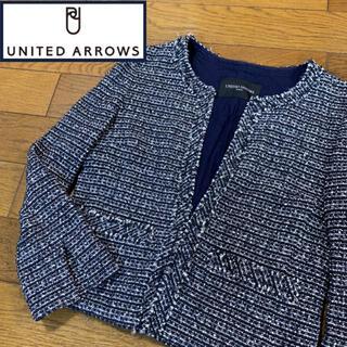UNITED ARROWS - ♡ユナイテッドアローズ♡ノーカラー ツイード ジャケット ママスーツ セレモニー