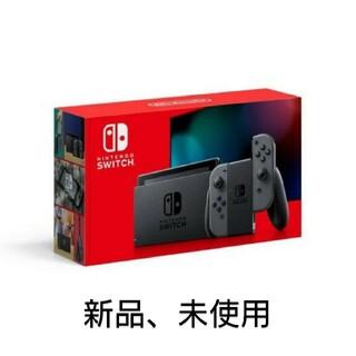 ニンテンドースイッチ(Nintendo Switch)のニンテンドースイッチ グレー 本体 新品(家庭用ゲーム機本体)