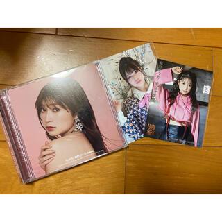 エヌエムビーフォーティーエイト(NMB48)の恋なんかNo thank you! / NMB48(アイドル)