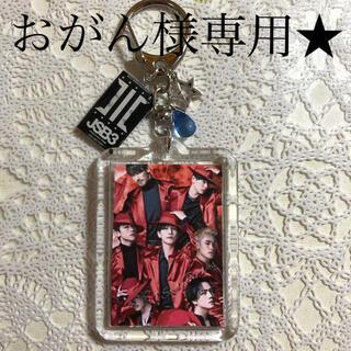 サンダイメジェイソウルブラザーズ(三代目 J Soul Brothers)のJSBIII★キーホルダー(キーホルダー/ストラップ)