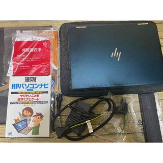 ヒューレットパッカード(HP)の【使用期間1日】HP Spectre x360 13 ポセイドンブルー(ノートPC)