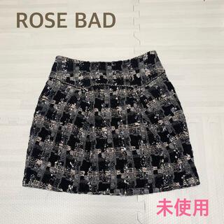 ローズバッド(ROSE BUD)の未使用 ROSE BAD ツイードスカート(ミニスカート)