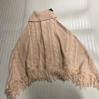 ◆新品タグ付き◆ピンクケーブル編みポンチョ◆(ポンチョ)
