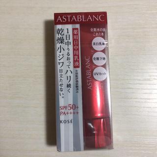ASTABLANC - コーセーアスタブランデイケアパーフェクションUVEX