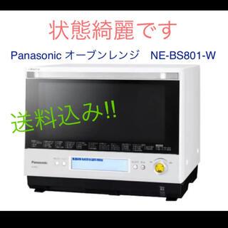 Panasonic - Panasonic ビストロ スチームオーブンレンジ NE-BS801-W