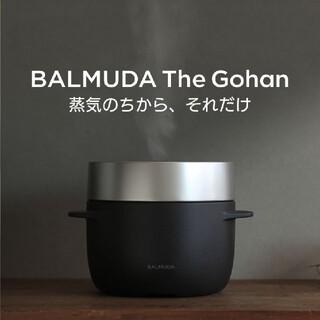 バルミューダ(BALMUDA)のBALMUDA K03A-BK バルミューダ 炊飯器(炊飯器)