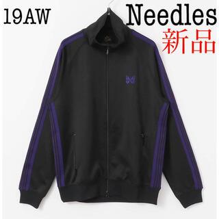 Needles - Needles トラックジャケット 19AW 新品未使用