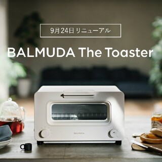 BALMUDA - BALMUDA The Toaster バルミューダ トースター