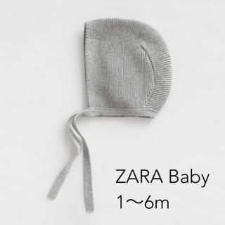ザラキッズ(ZARA KIDS)の【水通しのみ】ZARA ボンネット (帽子)