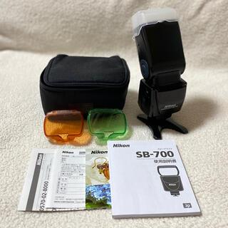 ニコン(Nikon)のNikon SB-700 スピードライト ストロボ(ストロボ/照明)