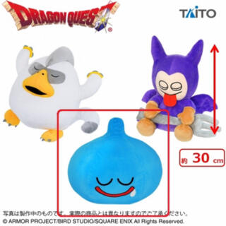 タイトー(TAITO)の ドラゴンクエストSLサイズぬいぐるみラリホーにかかったモンスター~【スライム】(ぬいぐるみ)