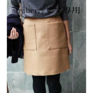 イエナ(IENA)のIENA 定番両サイドポケットスカート XS(ミニスカート)
