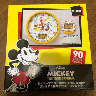 セガ(SEGA)のディズニー ミッキーマウス 90th Anniversary 壁掛け時計(掛時計/柱時計)