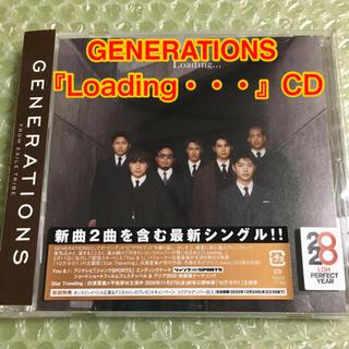 ジェネレーションズ(GENERATIONS)のGENERATIONS  Load ing ... CD  ジェネ 片寄涼太(ポップス/ロック(邦楽))