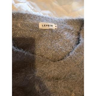 レプシィム(LEPSIM)の新品未使用LEPSIMシャギーニット、セーターVネック★グレー(ニット/セーター)