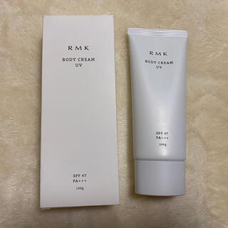 アールエムケー(RMK)のRMK UVクリーム(日焼け止め/サンオイル)