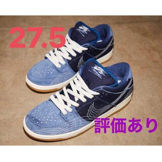 """ナイキ(NIKE)のNIKE SB DUNK LOW PRO PRM """"SASHIKO"""" 27.5(スニーカー)"""