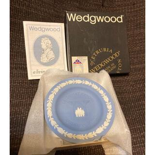 ウェッジウッド(WEDGWOOD)の未使用 Wedgwood  つくばEXPO'85 記念トレイ(小物入れ)