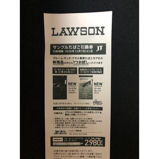 プルームテック(PloomTECH)のLAWSON ローソン サンプルタバコ引換券  プルームテックプラス JT 1枚(タバコグッズ)