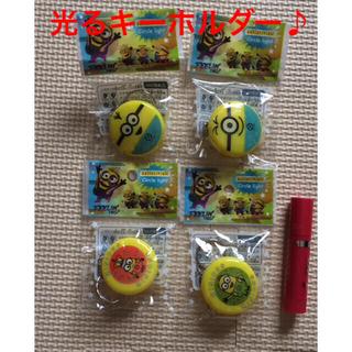 ミニオン(ミニオン)のミニオンズ 丸ライトキーホルダー 4個セット黄色(キーホルダー)