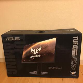 エイスース(ASUS)のASUSゲーミングモニターTUF VG259Q(その他)