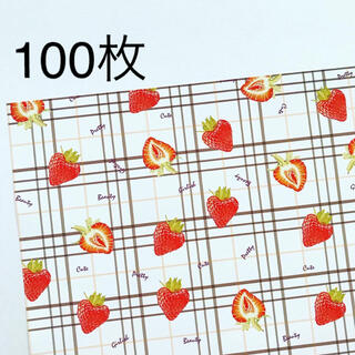 オリジナル デザインペーパー いちごチェック ブラウン A4 100枚(カード/レター/ラッピング)