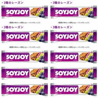 オオツカセイヤク(大塚製薬)の大塚製薬 SOYJOI(ソイジョイ) 3種のレーズン 30g×10本(ダイエット食品)