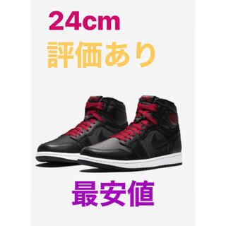 "ナイキ(NIKE)のAIR JORDAN 1 RETRO HIGH OG ""BLACK SATIN(スニーカー)"
