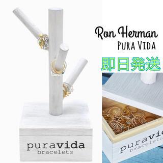 ロンハーマン(Ron Herman)のRon Herman 取り扱い Pura Vida 収納付 リング ツリー(小物入れ)