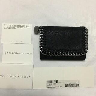 ステラマッカートニー(Stella McCartney)の✨期間限定価格✨Stella McCartney 財布(財布)