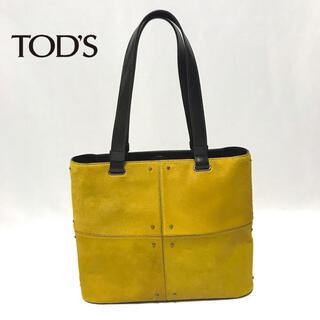 トッズ(TOD'S)のTod's トッズ ハラコ ハンドバッグ ショルダーバッグ   本革 イエロー(ハンドバッグ)