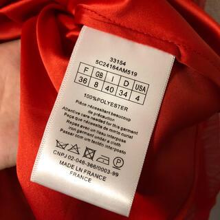 クリスチャンディオール(Christian Dior)の確認用(ロングドレス)
