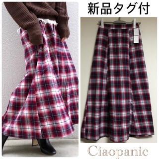チャオパニック(Ciaopanic)の【新品タグ付】Ciaopanicチェック柄フレアロングスカート(ロングスカート)