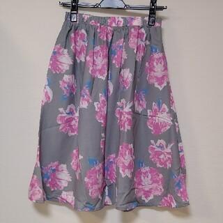 セシルマクビー(CECIL McBEE)の新品☆CECIL McBEE  花柄スカート グレー(ひざ丈スカート)