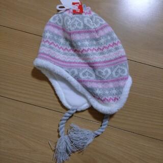 サイズ46-48cm耳当て付き帽子(帽子)