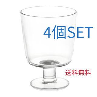 イケア(IKEA)のIKEA 365+ ゴブレット 4個セット 新品(グラス/カップ)