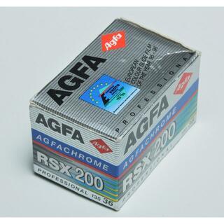AGFA RSX 200 カラースライド用フィルム 期限切れ ビンテージ(暗室関連用品)