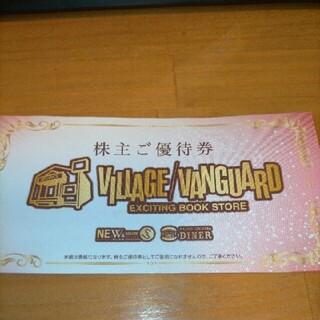 ヴィレッジヴァンガード 3,000円分(ショッピング)