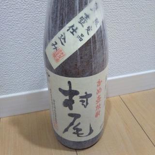 【ぞうさん様専用】焼酎 村尾 1升瓶(焼酎)