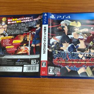プレイステーション4(PlayStation4)のお姉チャンバラORIGIN PS4(家庭用ゲームソフト)