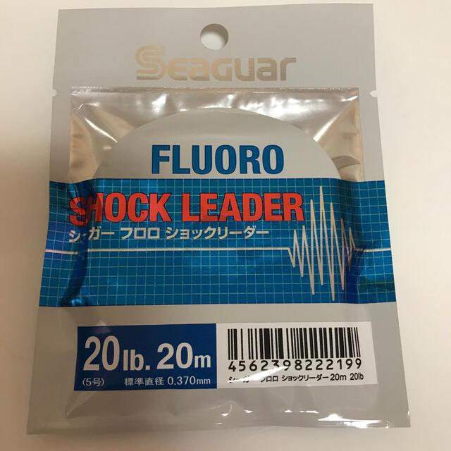 クレハ シーガー フロロ ショック リーダー 5号 20lb Seaguar スポーツ/アウトドアのフィッシング(釣り糸/ライン)の商品写真