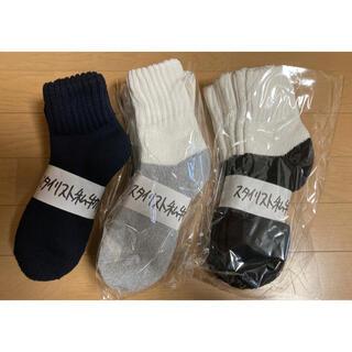 1LDK SELECT - 3枚セット 1ldk スタイリスト私物 ソックス 靴下