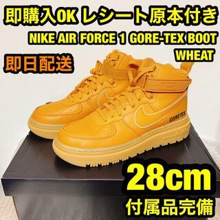 ナイキ(NIKE)の即購入OK 28cm ナイキ エアフォース1 ゴアテックス ブーツ ウィート(スニーカー)
