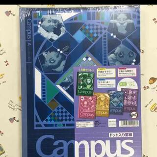 鬼滅の刃 キャンパスノート campus(キャラクターグッズ)