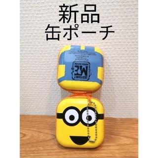 ミニオン(ミニオン)の新品。ミニオン・ファスナー付き缶ポーチ⑧(ポーチ)