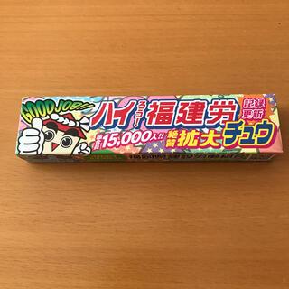モリナガセイカ(森永製菓)の非売品未開封ハイチュウ ハイろう!福建労(菓子/デザート)