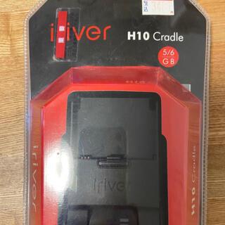 アイリバー(iriver)の(値下)iriver  H10 Cradle  5/6GB  初期型(ポータブルプレーヤー)