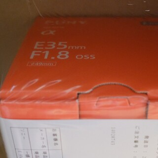 ソニー(SONY)の新品:SONY_35mm1.8OSS(Eマウント)(レンズ(単焦点))