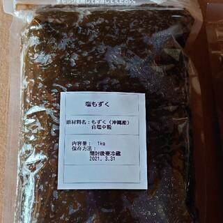 塩もずく 18kg(漬物)
