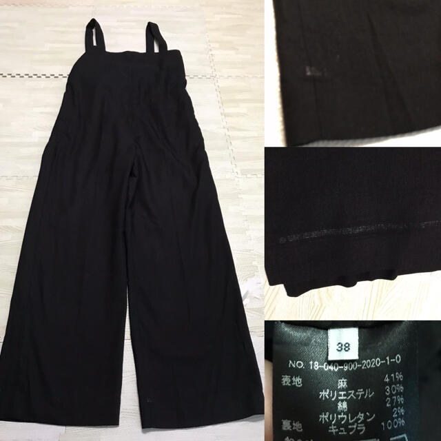 IENA(イエナ)の2018SS ドビーST BOXオールインワン レディースのパンツ(オールインワン)の商品写真